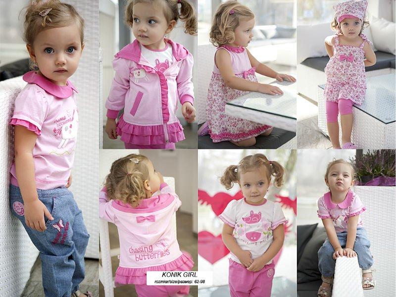 صورة انواع الملابس الاطفال , اعرفي نوع وخامة القماش قبل ما تشتري لبس بيبهاتك