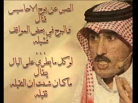 صورة شعر عن الرجال الشجعان , قصايد رهيبة في جدعنة وشهامة الرجال