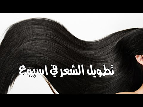 صورة تسريحات لتطويل الشعر , الضفاير بتدي للشعر طول زيادة