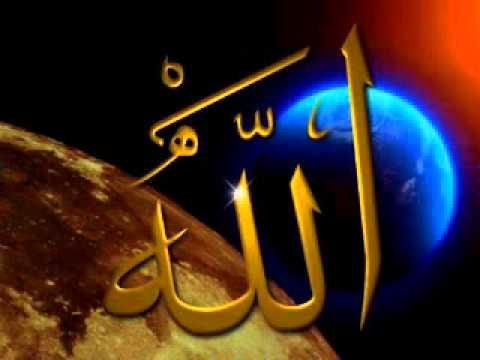 صورة صور للفظ الجلاله , رمزيات جميلة لكلمة الله سبحانه وتعالي