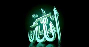 صور للفظ الجلاله , رمزيات جميلة لكلمة الله سبحانه وتعالي