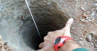 السقوط في حفرة في المنام , حلمت انك بتقع في مكان محفور