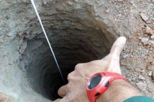 صور السقوط في حفرة في المنام , حلمت انك بتقع في مكان محفور