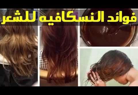 صور فوائد النسكافيه للشعر , استخدمي النسكافية لتحصلي على شعر بني لامع