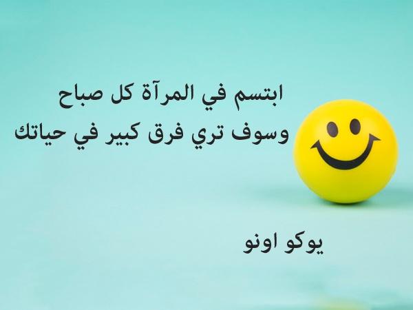 صور كلام عن الابتسامة الجميلة , تعبير بالكلام الحلو عن احلي ابتسامة