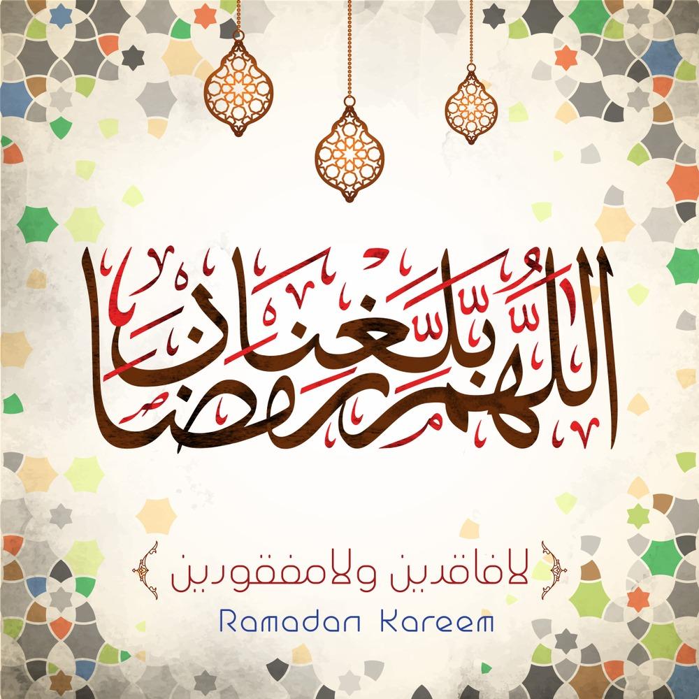 صور صور رمضانية معبرة , رمزيات جميلة عن شهر الخير