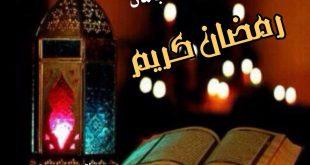 صور رمضانية معبرة , رمزيات جميلة عن شهر الخير