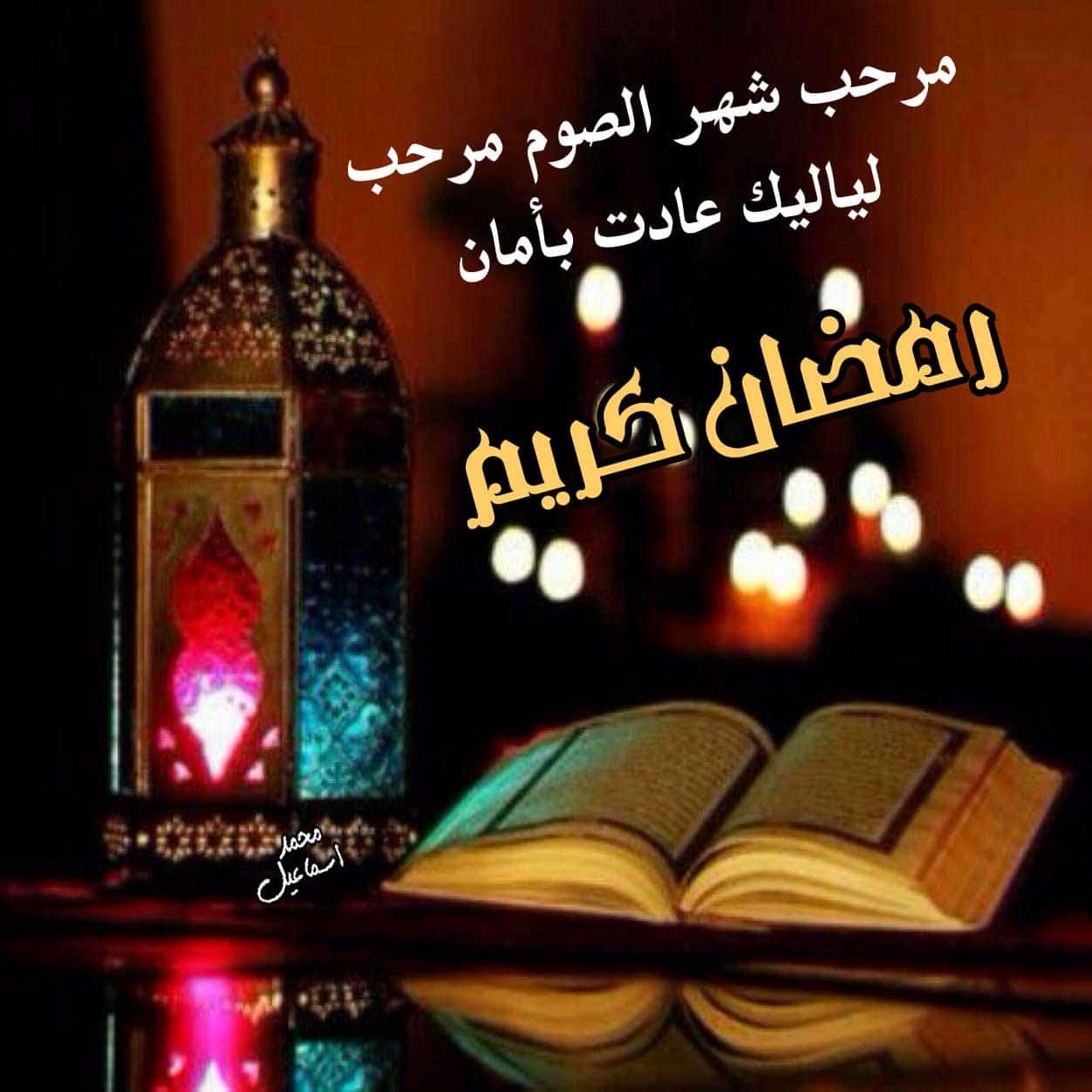 صورة صور رمضانية معبرة , رمزيات جميلة عن شهر الخير