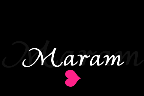 صور صور اسم مرام , رمزيات جامدة مكتوب عليها اسم