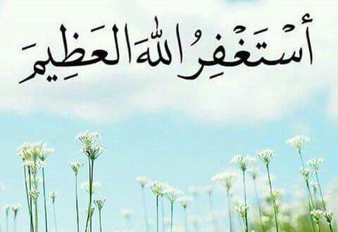 صورة صور دينيه للبروفايل , عايزة تنزلي اجمد الصور الاسلامية وتحطيها بروفايل