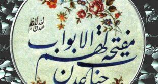 صور مناظر اسلامية , رمزيات قوية جدا مليانة اشكال دينية