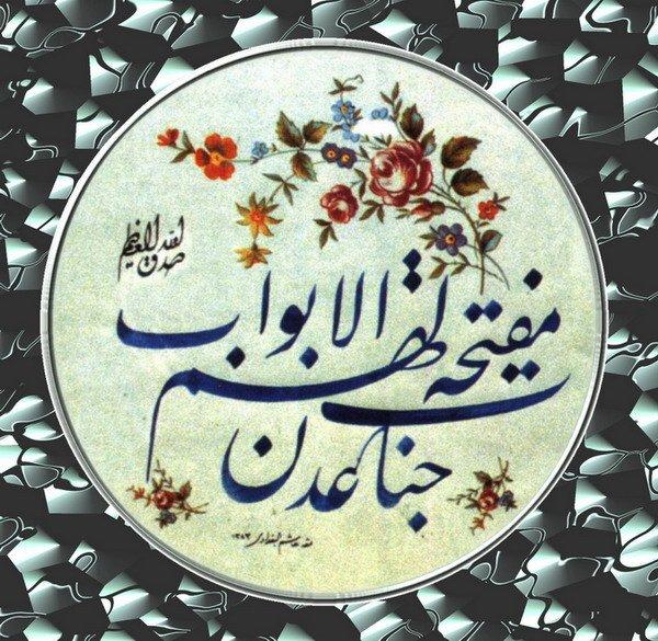 صور صور مناظر اسلامية , رمزيات قوية جدا مليانة اشكال دينية