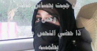 صورة قصائد يمنيه غزليه , اشعار مدح جميلة من اليمن