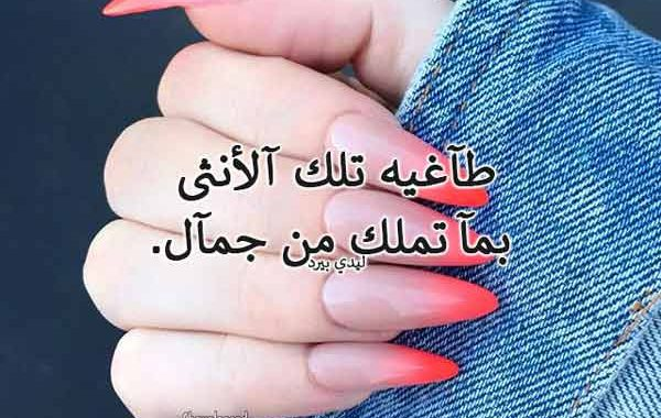 صور مدح جمال البنت , شعر مالوش مثيل في دلال وحلاوة الصبية