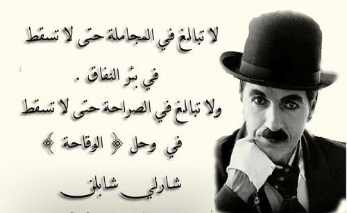 صور حكم عن الصراحة , مفيش احلي واجمل من الاعتراف بالصراحة