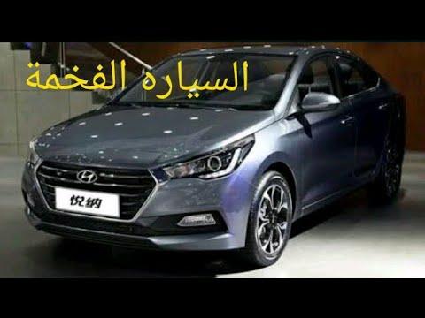 صورة فيرنا 2019 الشكل الجديد في مصر , عربية فيرنا الجديدة تحول خطير في شكلها
