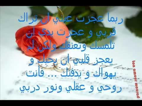 صورة اجمل رسائل عشق , اهديه احلي واجمد مسجات رومانسية تخبل