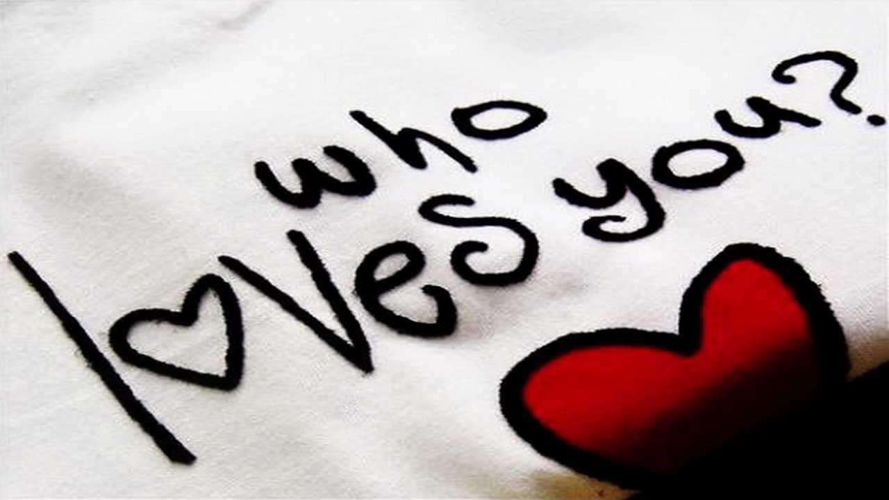 صور كيفية معرفة شخص يحبك , تصرفات تخليك تفهم احساس الشخص من ناحيتك لو حب