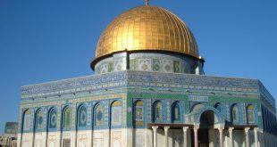 صور المسجد الاقصى , اجمل واغلي مسجد هو اقصانا الحبيب