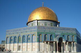 صور صور المسجد الاقصى , اجمل واغلي مسجد هو اقصانا الحبيب