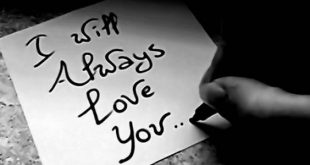 احلى كلام في الحب , الله على الكلمات الرومانسية الروعة دي