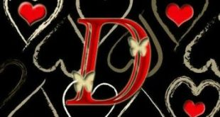 صور حرف d , اجمل حرف من الحروف d