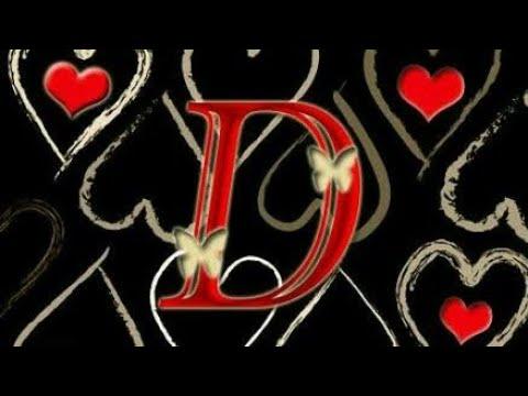 صورة صور حرف d , اجمل حرف من الحروف d