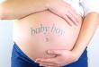 صور اعراض الحمل بولد , علامات تخليكي تعرفي انك حامل في صبي