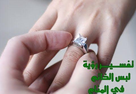 صور لبس الخاتم في المنام , زوجك لبسك خاتم في المنام ياتري تفسيره ايه