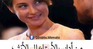 صور اجمل بوستات للفيس بوك بالصور , دلعي فيس بوكك باجمل البوستات