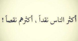 كلمات جميلة جدا ومعبرة , جمل ساحرة وكلها معاني جميلة