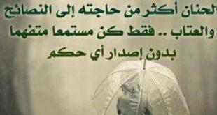 حكمة الحياة , الحياة بتقدملك خبراتها في جملة