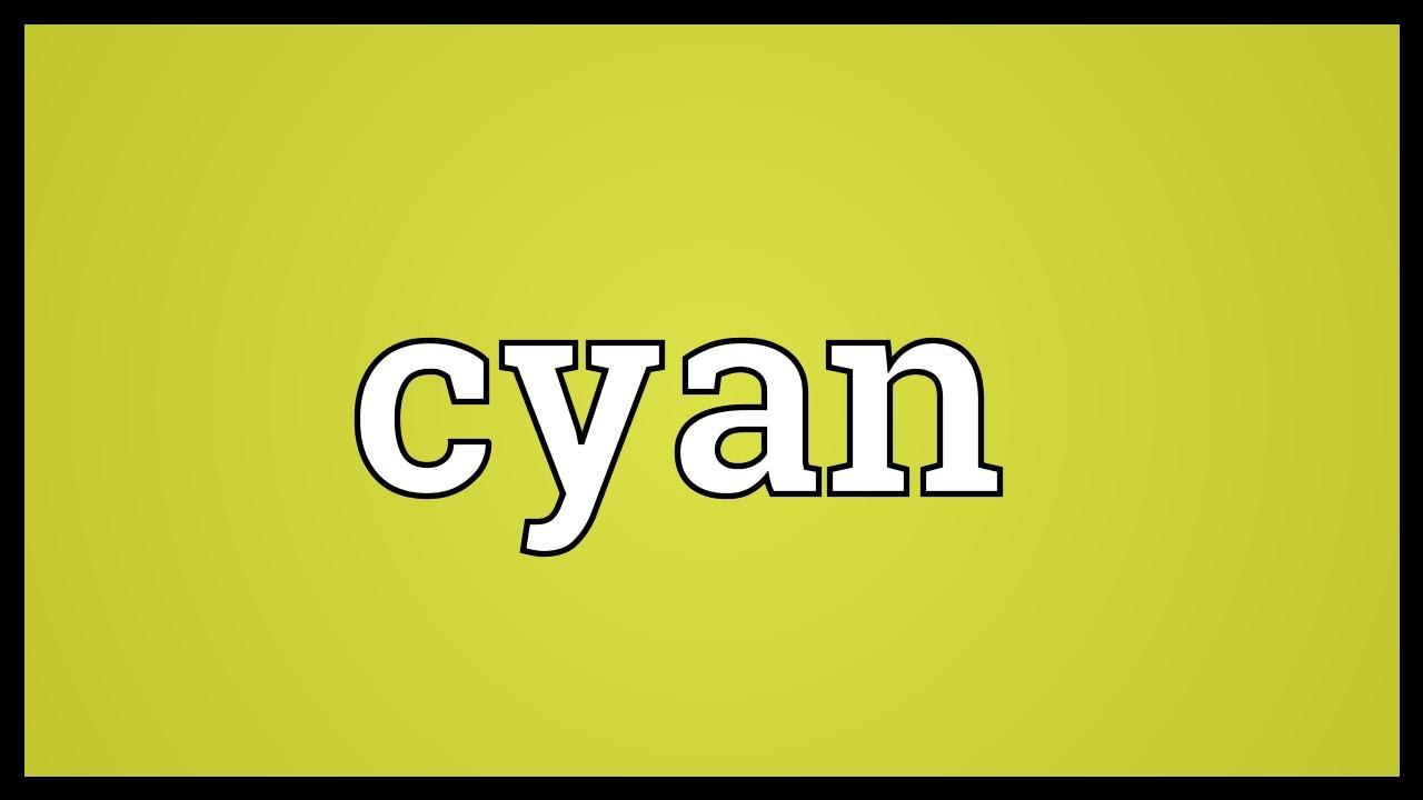 صورة معنى كيان , تفسير واضح لكلمة كيان