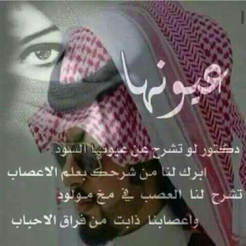 صلب معطف يأخذ شعر بدوي مدح النساء Comertinsaat Com