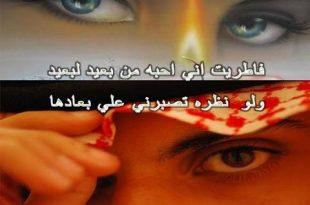 صور شعر بدوي غزل , قصائد رومانسيه بدويه