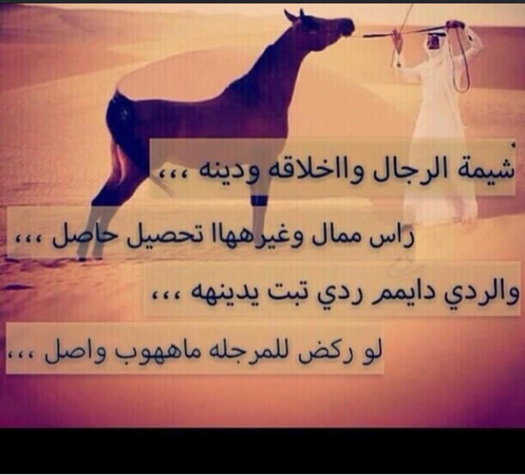 مجموعة صور لل شعر حب بدوي للحبيب