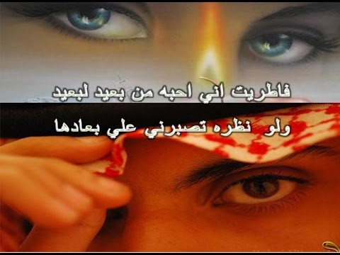 صورة شعر بدوي غزل , قصائد رومانسيه بدويه