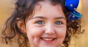 اجمل طفلة في العالم , صور اجمل الاطفال البنات