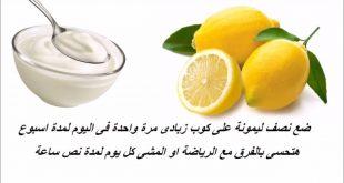 رجيم الكرش , كيفيه التخلص من دهون البطن