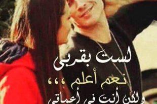 صورة احلى كلام رومانسى , كلمات حب و عشق و غرام