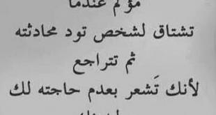 صورة رسالة عتاب لزوجي الحبيب , كلمات عتاب للزوج