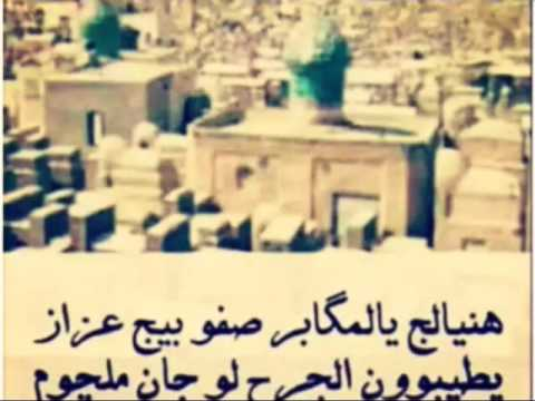 صورة شعر عن فراق الاخ , قصائد حزينه و مؤلمه عن الاخ
