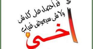 شعر عن فراق الاخ , قصائد حزينه و مؤلمه عن الاخ