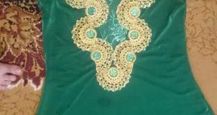 صور احدث موديلات قنادر الصيف الجزائرية , موديلات ملابس جزائريه للصيف