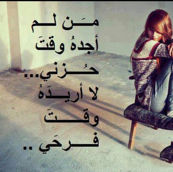 صور اجمل العبارات الحزينه , كلام مؤثر و حزين