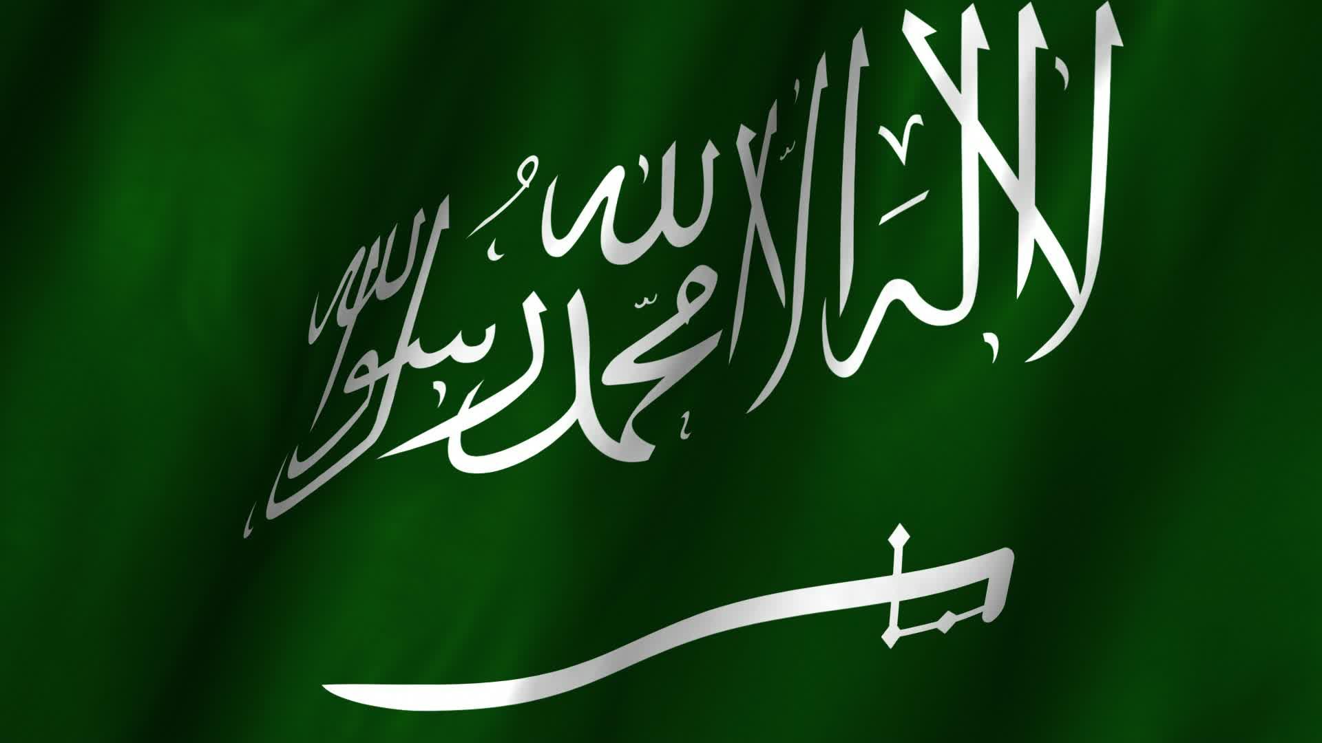 صور صور لليوم الوطني , رمزيات شعار اليوم الوطني السعودي