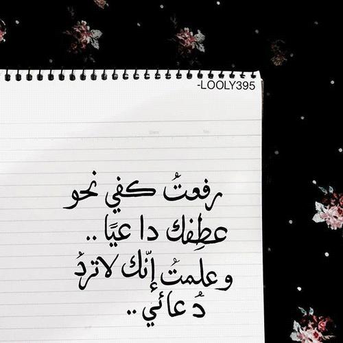 صورة بيسيات دينيه , صور دينيه للفيس بوك