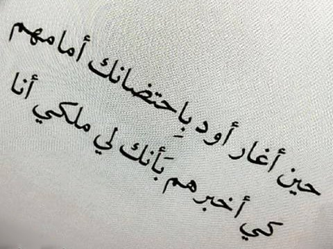 صورة كلام حلو قصير , كلمات بسيطه و معبره