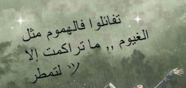صور كلام حلو قصير , كلمات بسيطه و معبره