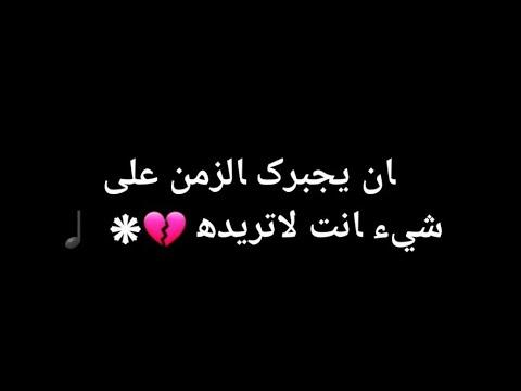 صور عبارات حزينه قصيره مزخرفه , كلمات حزينه جديده 2019